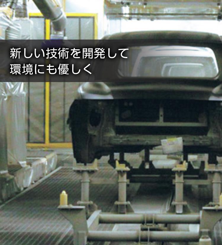 コロナ 九州 日産 自動車